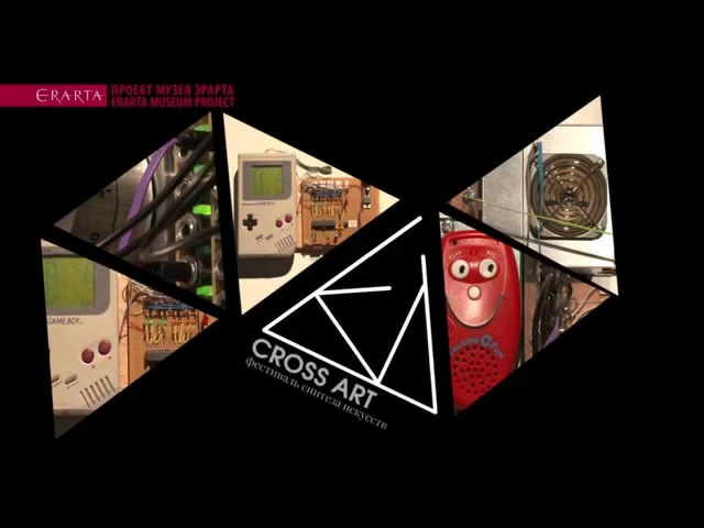 Фестиваль ▲CROSS ART 2014
