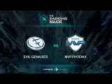 EG vs MVP - map 1 - The Shanghai Major