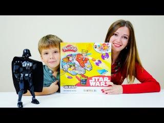 Матвей и мама. Распаковка Play Do Star Wars с Дартом Вейдером. Видео с игрушками.