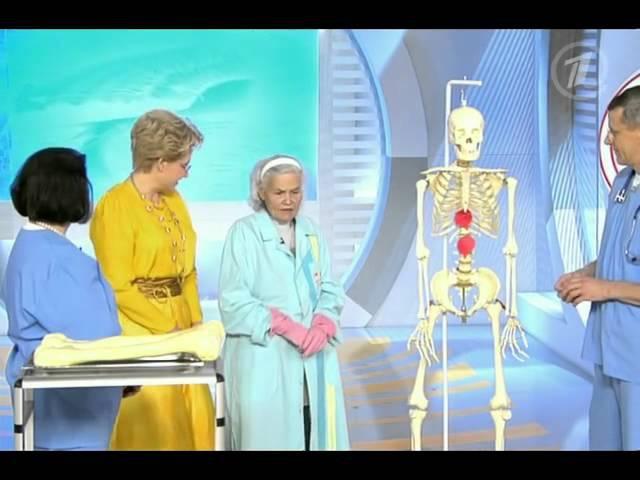 Остеопороз. Как укрепить кости