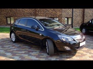 Opel Astra J 2011 - Секонд Тест