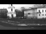 Лидия Клемент - Улица нашей любви