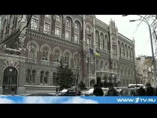 Москва может потребовать от Киева досрочного возврата займа в три миллиарда долларов