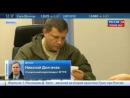 Премьер ДНР подал документы на участие в выборах главы региона