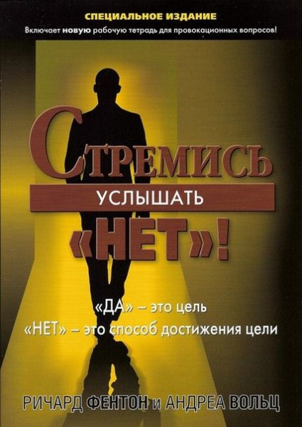 yadi.sk/i/CcClBaokmRxDz