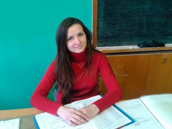 Новікова Вікторія Олександрівна