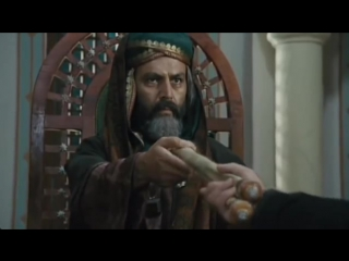 Месть Мухтара аль-Сакифа 27 серия - YouTube