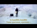 30 Seconds To Mars - A Beautiful Lie (Красивая ложь) Текст+перевод