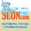 SLONcom - Cash&Carry будущего