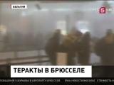 СМИ опубликовали фотографии подозреваемых в нападении на бельгийский аэропорт