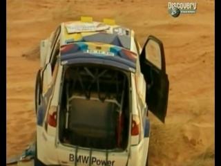 Вперед, в Дакар! - 6 серия (2006)