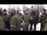 Спецназ ГРУ ДНР  Углегорск