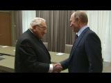 Владимир Путин принял в Ново-Огарёве бывшего госсекретаря США Генри Киссинджера - Первый канал