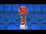 В Москве представили официальную эмблему футбольного Кубка Конфедераций-2017 - Первый канал
