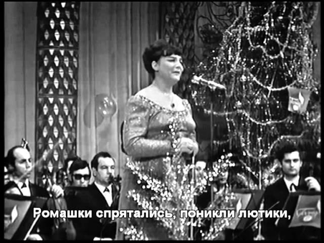 Зачем вы, девочки, красивых любите - О. Воронец -With lyrics
