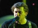 Би-2 - Шар Земной (Live @ БКЗ Октябрьский, С-Пб, 19.12.2009)