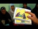 Египет ужесточает наказание за женское обрезание