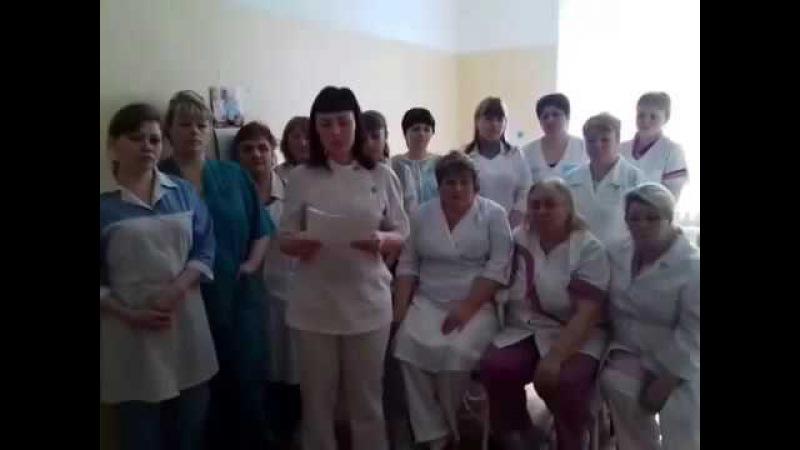 Обращение медиков роддома Нижнего Тагила к Путину