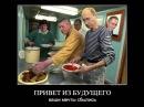 Гнойный feat.Леня Мичтатель и Мартин Иден - Под прицелом