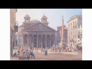 Ренессанс (Рим после Рима, лекция вторая)