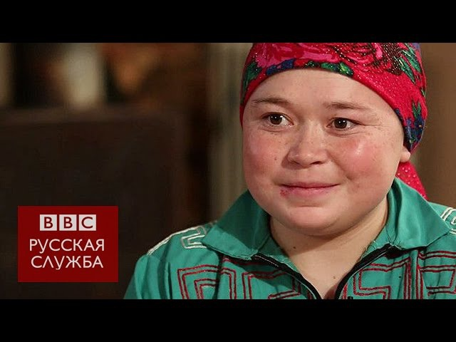 Жизнь в тундре юная ханты которой не до интернета BBC Russian