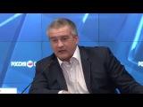 Сергей Аксёнов: Крымские татары никогда не были и не будут людьми второго сорта в Крыму