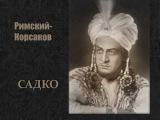 Леонид Собинов - Я Люблю Вас, Ольга