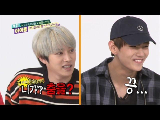 16 дек. 2015 г. 주간아이돌 - (Weekly Idol Ep.229) Bangtan Boys Vs Ending comment