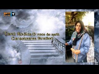 Tanti Rodica - O voce de aur Cersetoarea Strazilor! (MV.TV )