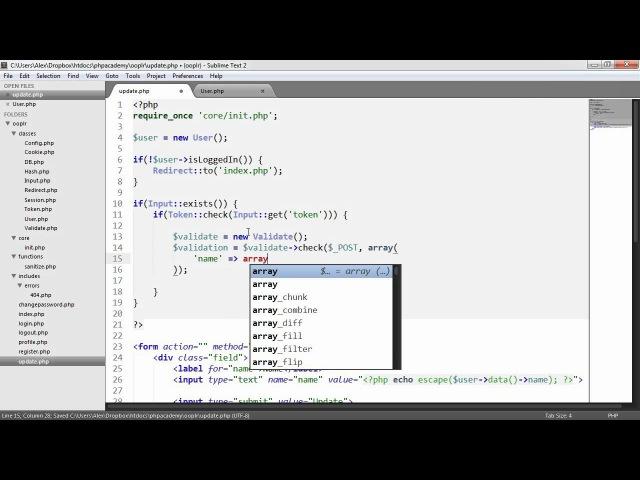 PHP OOP Login/Register System: Update Information (Part 20/23)