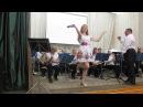 Елена Гербер и концертный оркестр