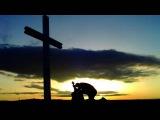 гр.Божье Прикосновение   Ты мой Бог