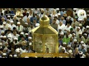 5th September 2016 Makkah 'Isha Sheikh Baleela