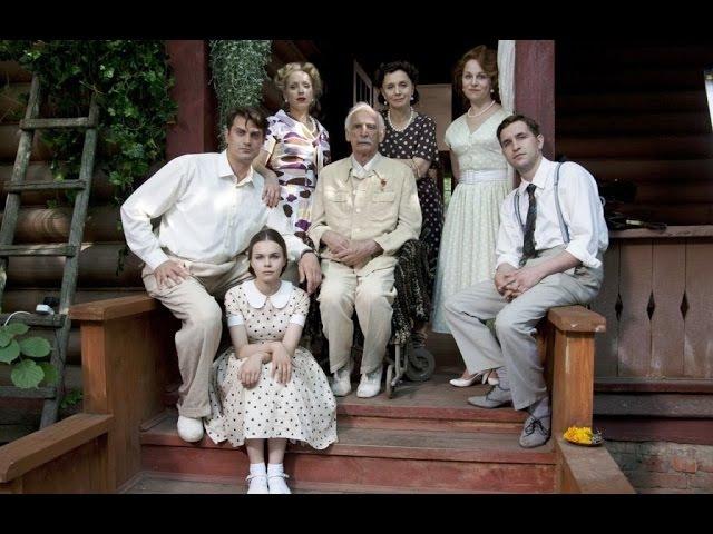 Бедные родственники Серия 1 2012 @ Русские сериалы
