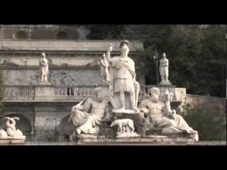 ДК - Непутевые заметки - Рим 29.05.2010