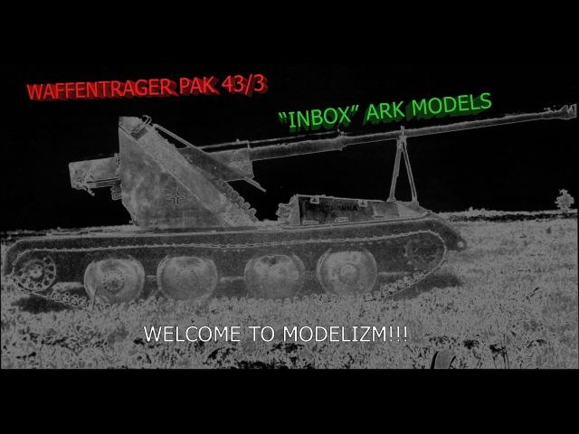 Waffentragger PAK 43/3 INBOX ARK models