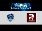 Vega vs PowerRangers | WePlay League 3, 18.02.16