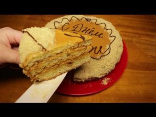 Торт со сгущёнкой в мультиварке рецепты