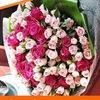 Доставка цветов в Иркутске | умныецветы.рф