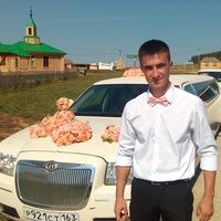 Ильнар Гаврилов