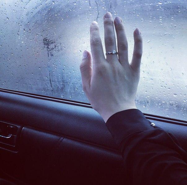 Я всю свою любовь отдал тем, кто не любил меня.