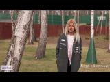 Лясковец Кристина / Остров невезения