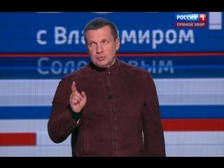 Вечер с Владимиром Соловьевым / 24.12.2015