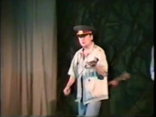 Отрывок концерта Сектор газа в Подлипках (Московская обл.), 01 12 1995, песня Мент (не полностью)