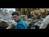 Стартрек 3: Бесконечность (Star Trek Beyond) (2016) трейлер-тизер русский язык HD /Стар Трек/