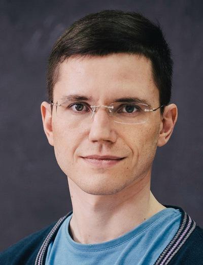 Андрей Холявкин