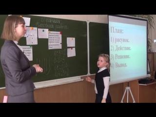 Урок математики во 2 классе по теме «Деление по содержанию» (урок открытия нового знания)