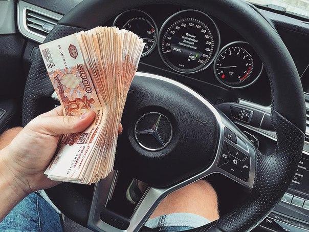 money vulcan