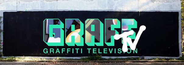 graffiti tv germany