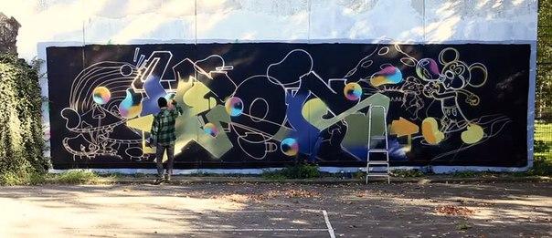 graffiti tv